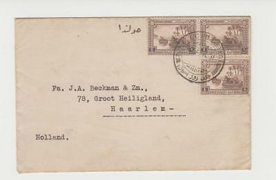Iraq Bel Ed Ruz To Holland 1931 Cover+Letter, Baqubah Transit-Rare!! (See Below)