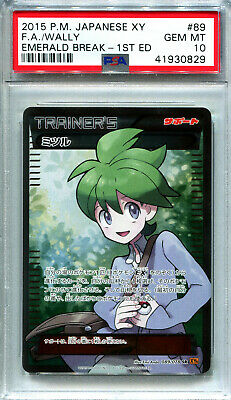 POKEMON JAPANESE PSA 10 Gem Mint 1ED Wally SR Full Art XY6 Emerald Break 089