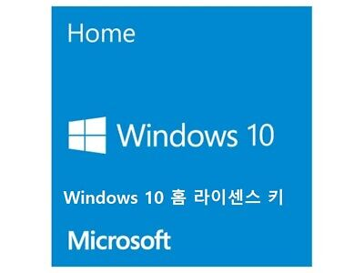 Esd Win 10 Home Key Retail Version Licenza