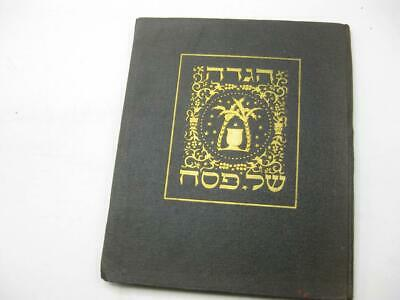 1921 Berlin PASSOVER HAGGADAH Illustrated by Joseph Budko RARE Jewish Hebrew