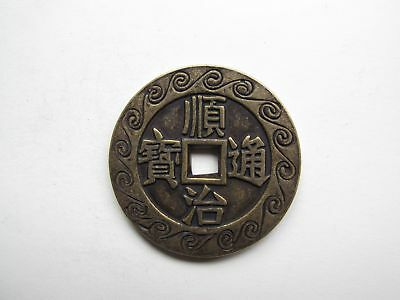 TH00321 Chinese bronze Old coins copper coins Shunzhi tongbao huaqian