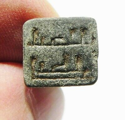 Zurqieh -As11775- Ancient Islamic. Ummayyed Bronze Seal. 600 - 700 A.d