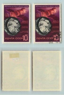 Russia USSR 1970 SC 3748 MNH and used . f5568
