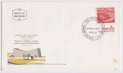 Never Hinged 1971 Landscapes Reasonable Price Nature & Plants Israel 531y Ii With Tab Unmounted Mint
