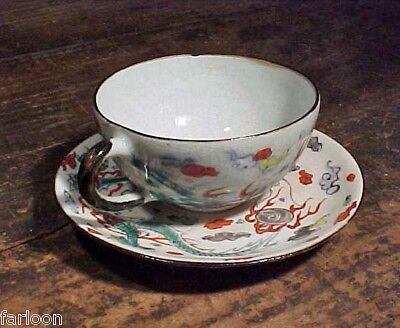 19th Century CHINESE Cup & Saucer DRAGON CHASING PEARL