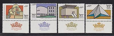 ISRAEL 1983 NEW YEARS Festival SYNAGOGUES Set Stamp Tab #844-847 MNH