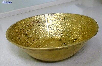 Antique Islamic Brass Patterned Horrible Bowl with Inscription from Holy Quran