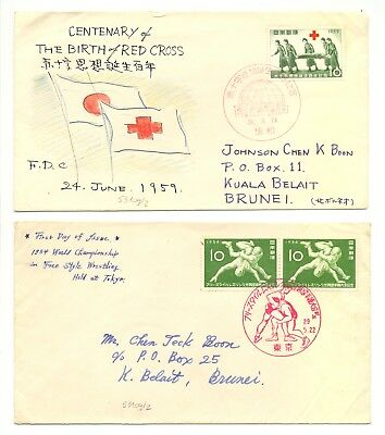 JAPAN 1954/59 -- 2 x COVER TO BRUNEI ---F/VF