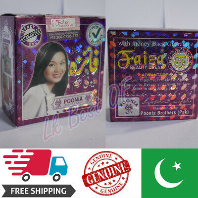 Faiza Beauty Whitening Cream ( By Poonia Brothers ) 100% Original From Pakistan