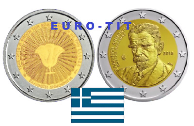 2 € GRECE  2 X PIECES COMMEMORATIVE  K. PALAMAS  ILES DODECANESE 2018 disponible