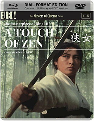 A Touch of Zen (1970)  (Blu-ray & DVD) [New Blu-ray]
