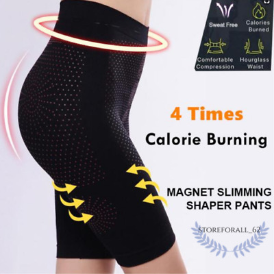 4 Times Calories Burning Slimming Underwear - HIGH QUALITY NEW