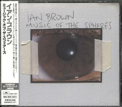 Ian Brown CD album (CDLP) Music From The Spheres Japanese UICP-1021 UNIVERSAL