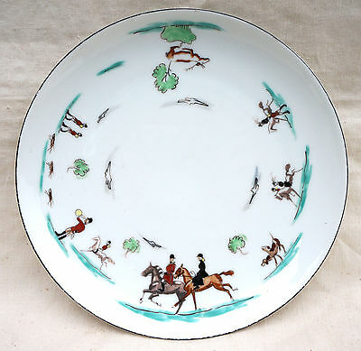 French Hunting Scene Horses Dogs Deer Hand Painted Porcelain Plate Chantilly