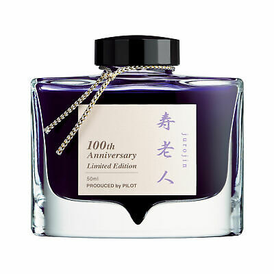 Pilot Iroshizuku Juro-jin - 50ml Bottled Ink (100th Anniversary Limited Edition)