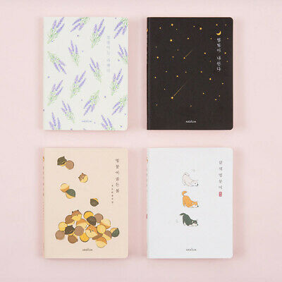 Ardium Soft Line Notebook [Small] Study Planner Memo Idea Scrapbook Journal Book