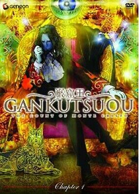 Gankutsuou - The Count Of Monte Cristo Chapter 1 (Dvd)