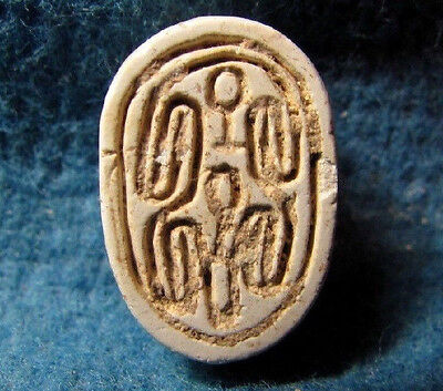 Egypt. Second Intermediate Period. 1650-1550 BC. Steatite Hyksos Period Scarab.