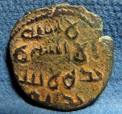 Unusual ISLAMIC, Umayyad Caliphate. Æ Fals big bronze coin. Rare