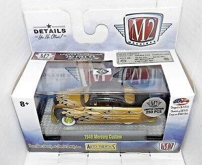 M2 Convention ToyXpo 1949 Merc 250 Pieces Super CHASE