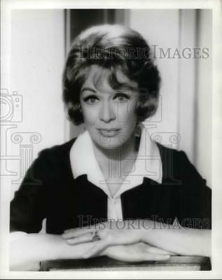 1967 Press Photo Actress Eve Arden - hcp21034