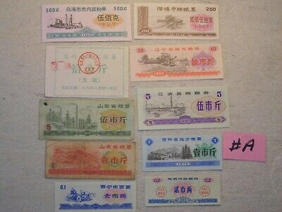 Lot Foreign Paper Money China Food Ration Coupon 500,250,10,2,5 Bills 10 Pc Lot
