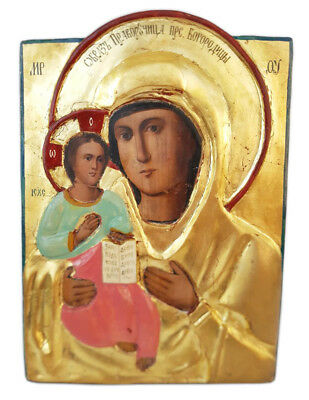 Antique 19th C Russian Hand Painted Wood Icon of the Three-Handed Mother of God