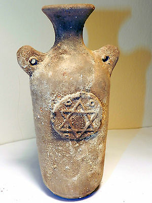 Biblical Ancient Terracotta Holy Land pottery Jug Clay Jerusalem David Star