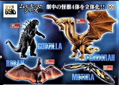 ALL 4: GODZILLA GHIDORAH RODAN MOTHRA 2019 BANDAI  MINTwTAG KING OF MONSTERS Fig