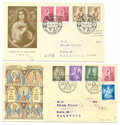 SPAIN 1954 2 x FDC --ALMOST VF