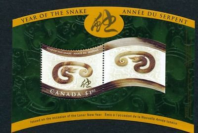 Canada Stamp #1884 - Snake and Chinese Symbol (2001) $1.05 Lunar New Year-5 NMH
