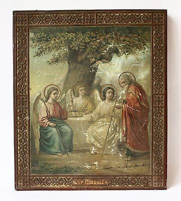Rare! Antique19th C Russian Metal Lithography Icon Trinity of the Old Testament
