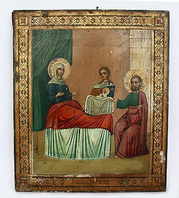 Antique 19th century Russian Hand Painted Icon of  Nativity of the Theotokos