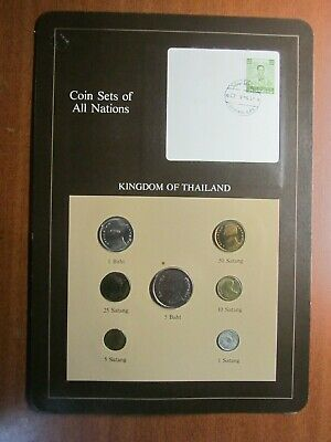 Coin Sets of All Nations Kingdom Of Thailand 7 Coin Set