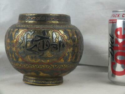 Antique Islamic Persian Silver And Copper Decorated Bowl / Jar