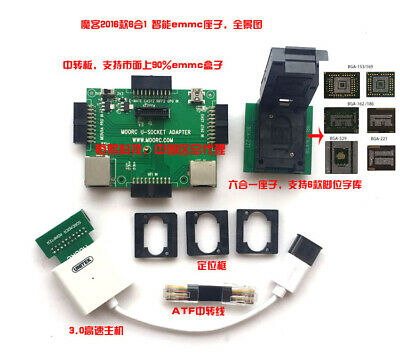 USB 2 0 EMMC Adapter 153 169 eMCP PCB Main Board without
