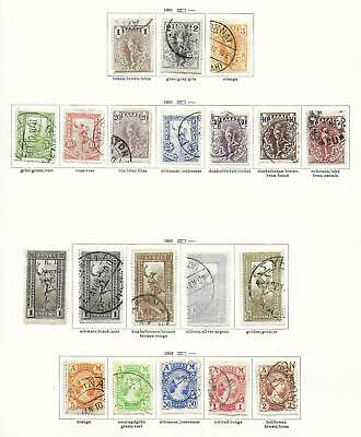 Greece stamps 1901 Collection of 20 CLASSIC stamps HIGH VALUE!