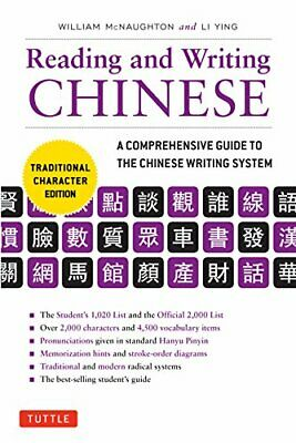 Reading & Writing Chinese Traditional Character Edition: A Comprehensive Guide t