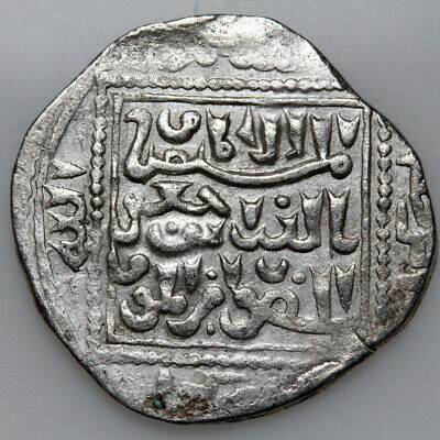 UNCERTAIN ANCIENT MEDIEVAL ISLAMIC SILVER COIN 22mm , 2.71gr