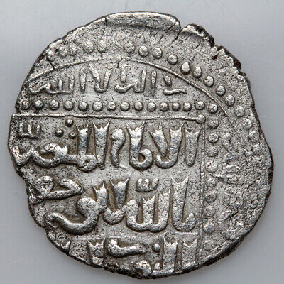 UNCERTAIN ANCIENT MEDIEVAL ISLAMIC SILVER COIN 22mm , 2.79gr