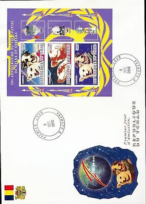 TCHAD 2013 Space Rocket Covers FDC x 7 (Zc293