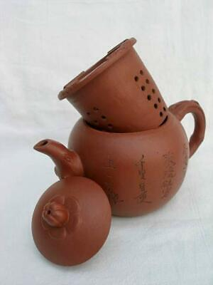 Superb Signed Vintage Chinese Red Earthenware Inscribed Yixing Teapot.