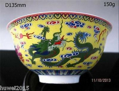 Chinese old Famille Rose Porcelain Bowl Hand Painted dragon QIANLONG mark