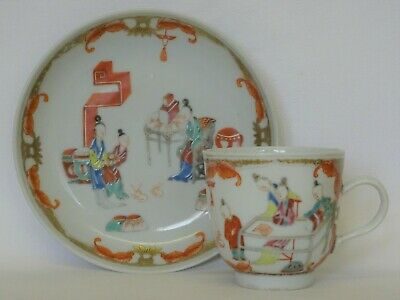 18thC CHINESE Porcelain Famille Rose CUP & SAUCER - Figures, White Rabbits