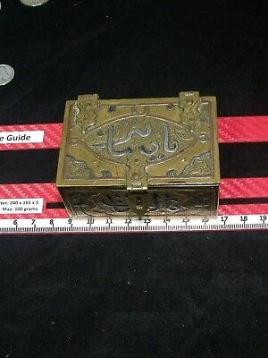 Vintage Arabic/persian Silver Inlayed Brass And Copper Box,