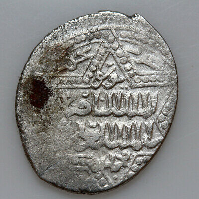 UNCERTAIN ANCIENT MEDIEVAL ISLAMIC SILVER COIN 23mm , 2.42gr