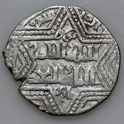 UNCERTAIN ANCIENT MEDIEVAL ISLAMIC SILVER COIN 21mm , 2.61gr