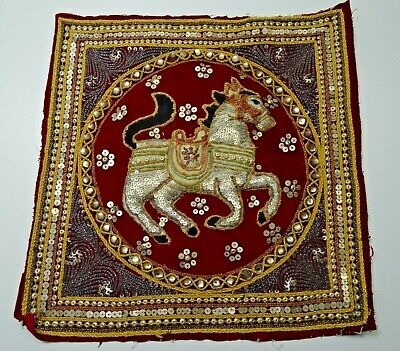 "Thailand Burmese Embroidery Horse Kalaga Sequin Tapestry 12 1/2"" x 13"" Square"