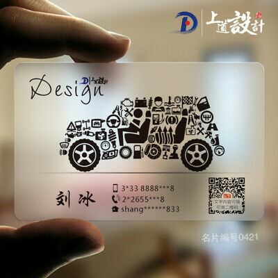 200pcs Full Color Custom Printed Frosted PVC Plastic Business Cards- Car Design