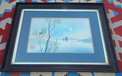 Antique Oak Frame Japanese Watercolour Painting~Signed With Seal~Lake~Boat Scene